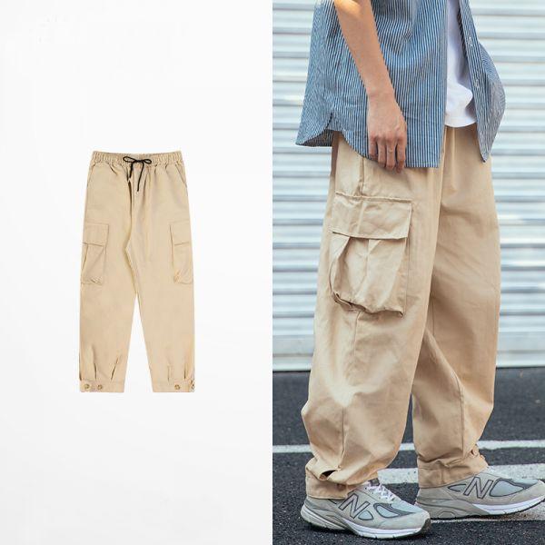 Pantalon cargo hip hop serré aux chevilles pour homme