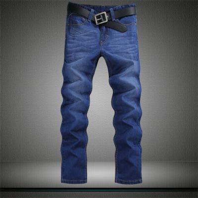 Pantalon jeans coupe classique pour homme - bleu