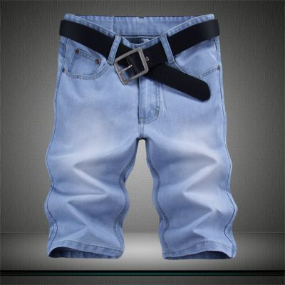 Short en jeans classique bleu clair effet délavé
