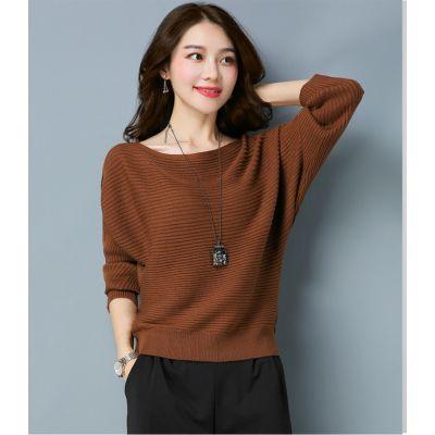 Pullover en tricot pour femme col large