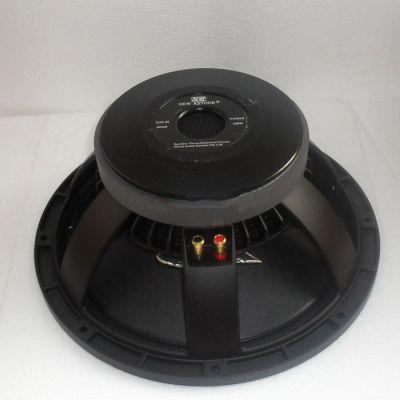 Haut parleur pour enceinte 300W 8Ω - 30.48 cm