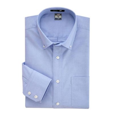 Chemise bureau ou casual couleurs froides – bleu violet ou blanc