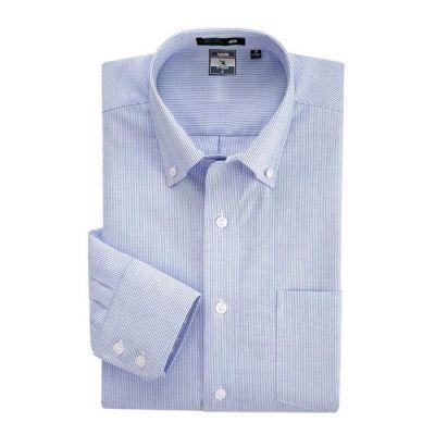 Chemise pour homme à micro rayures bleues – manches longues