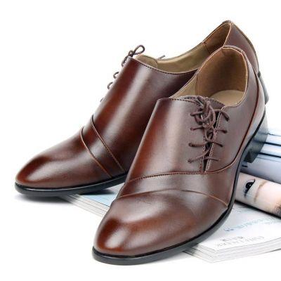 Chaussures de ville en cuir avec lacets côté - marrons