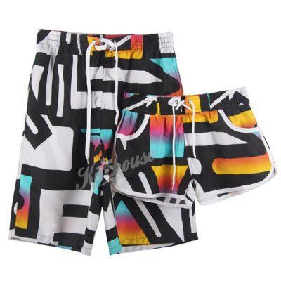 Short de bain a formes geometriques multicolore