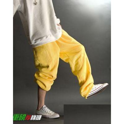 Pantalon survetement baggy avec ceinture elastique