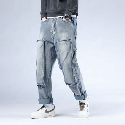 Baggy jeans style streetwear pour homme