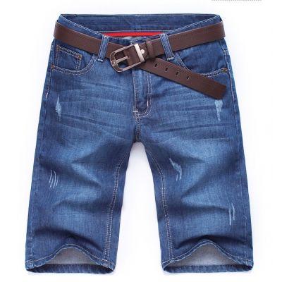 Short bermuda en jeans avec effet griffures fashion