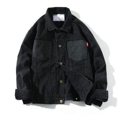 Blouson en jeans Biker avec imprimé graphique au dos et paisley