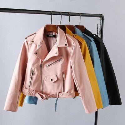 Veste simili cuir femme Blouson perfecto avec coloris originaux jaune rose bleu