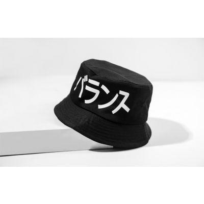 Bob noir avec inscription en japonais pour homme femme
