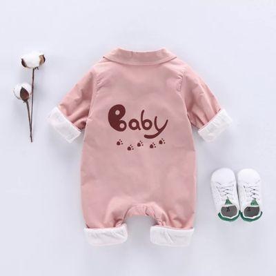 Body hiver pour bébé col chemise et badges ourson brodés