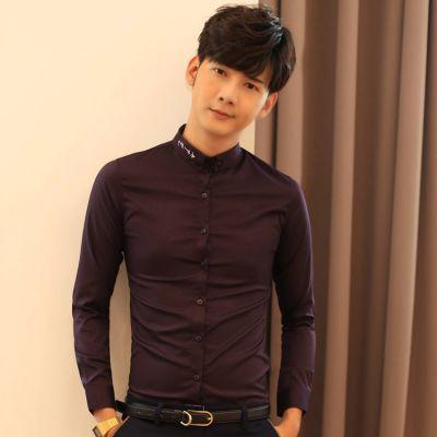 Chemise cintrée pour homme avec broderie au col manches longues