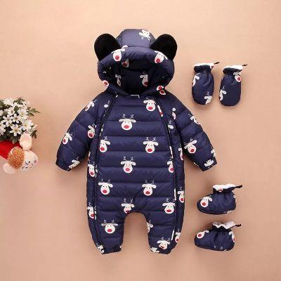 Combinaison doudoune matelassée pour bébé avec gants et chaussons assortis
