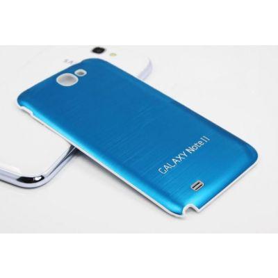Coque Galaxy Note 2 Métalisée Etui Anti-choc Note II