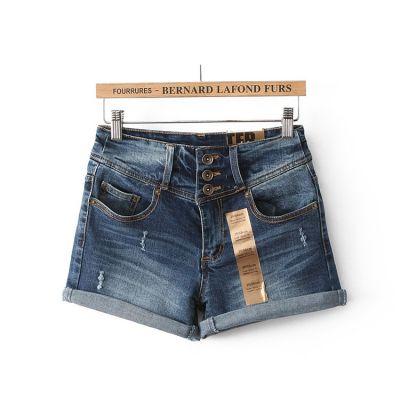 Shorts en Jeans pour Femme Taille Basse avec Griffure