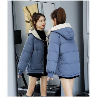 Doudoune à capuche courte pour femme manches longues