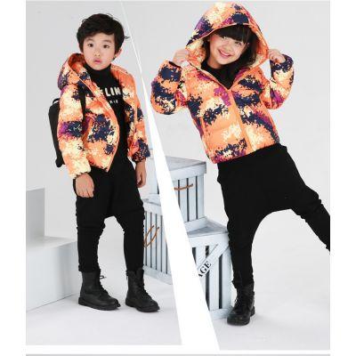 Doudoune enfant  à capuche camouflage pixellisé pixels colorés