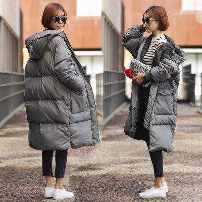 Doudoune longue oversize style coréen pour femme avec capuche
