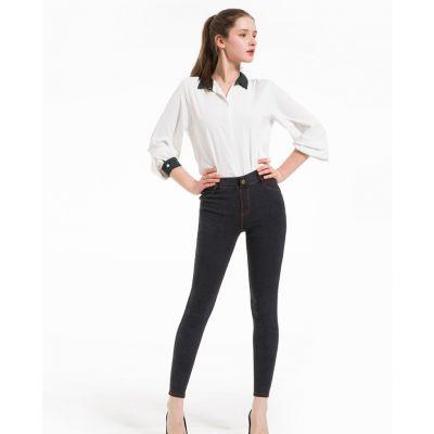 Jean slim pour femme taille haute élastique tregging stretch