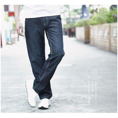 Jean baggy vintage jambes droites pour homme