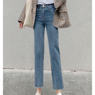 Jean flare évasé court pantalon taille haute pour femme