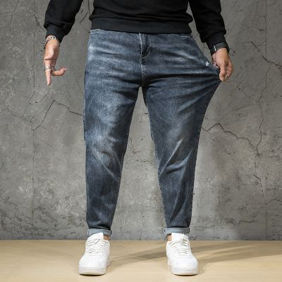 Jean tapered pour homme