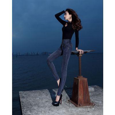 Jeans à Taille Haute pour Femme Pantalon Denim Slim