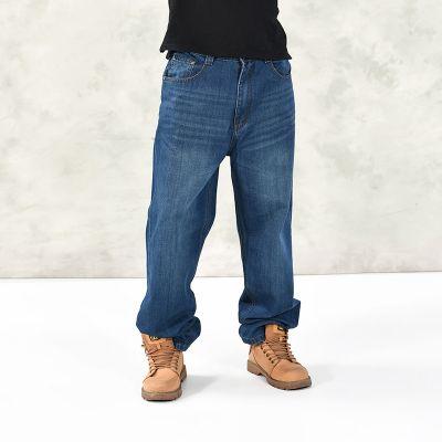 Jeans Baggy Classique Blue pour Homme Délavé