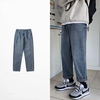 Jeans baggy droit pour homme coupe décontractée