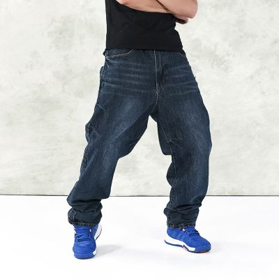 Jeans Baggy homme avec badge et motif poche arrière brodé
