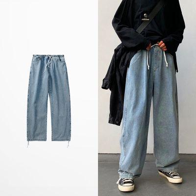 Jeans baggy pour homme avec cordon ceinture vintage vieilli unisex