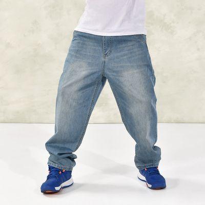 Jeans Baggy pour Homme avec Motif Broderie Peinture Blanche arrière