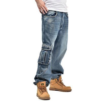 Jeans Baggy pour Homme avec Poches Côtés Cargo