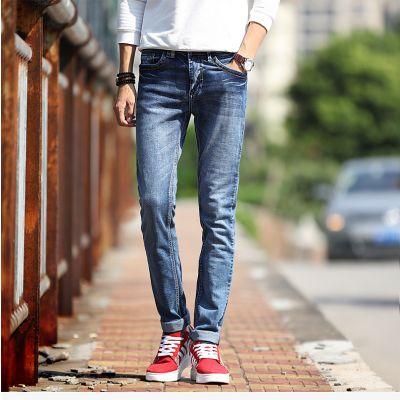 Jeans coupe droite slim pour homme avec effet délavé tendance