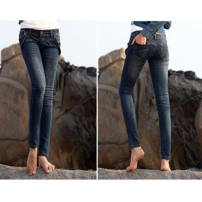 Jeans Moulant Slim pour Femme avec Taille Basse Bleu foncé