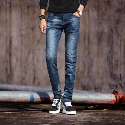 Jeans skinny pour homme avec effet éclaboussure de peinture blanche