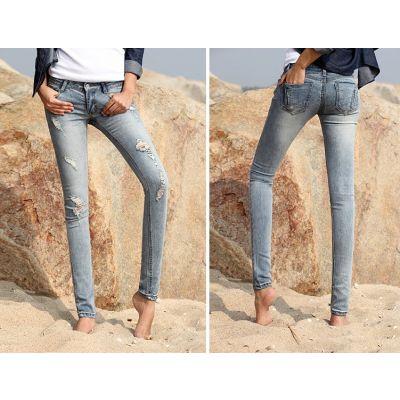 Jeans Slim Skinny pour Femme Taille Basse avec Déchirures Effet Délavé