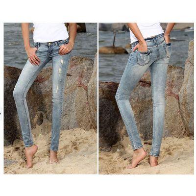 Jeans Taille Basse Moulant pour Femme avec Griffures Bleu Ciel