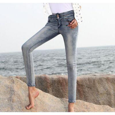 Jeans Taille Haute Skinny pour Femme avec Effet Délavé Sandblast