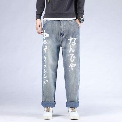 Jeans baggy homme avec écriture japonaise sur les jambes de pantalon