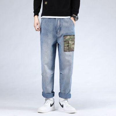 Jeans large pour homme coupe baggy