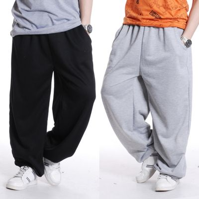 Pantalon de Jogging Baggy Survêtement Large