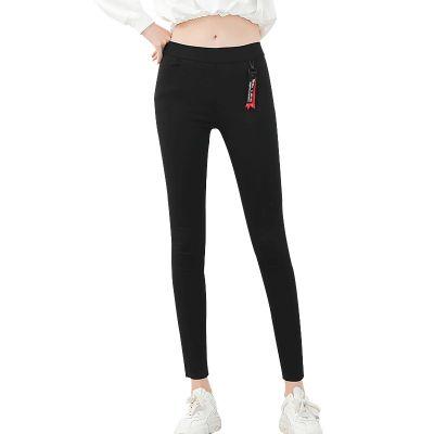 Legging pour femme taille basse élastique – noir