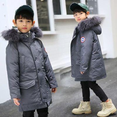 Manteau Hiver enfant avec capuche à fourrure et multi-poches