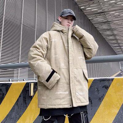 Manteau à capuche extra-large pour homme