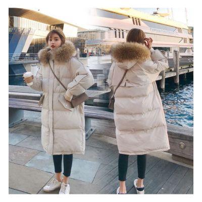 Manteau long matelassé pour femme