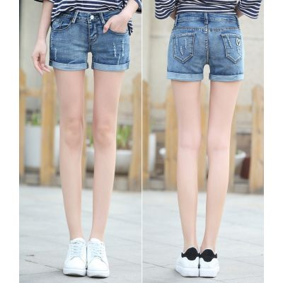Mini short en Jeans pour femme avec petites déchirures