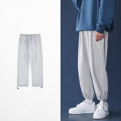 Pantalon de sport large avec cordon de serrage pour homme