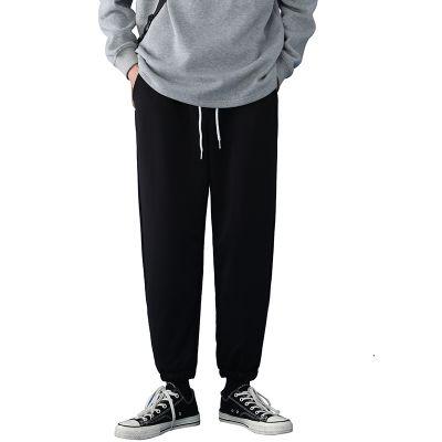 Pantalon survetement homme